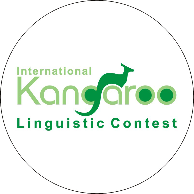 The International Kangaroo Linguistic Contest has an international Character.